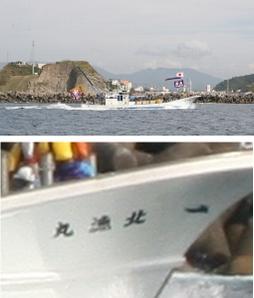 Hokuryoumaru