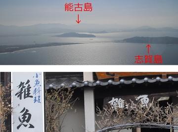 Hakata_bay