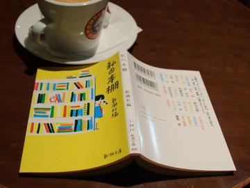 Booksholf