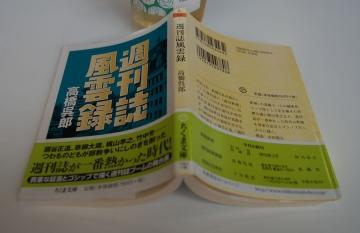 Magazine_20190806202401
