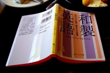 Japaneseenglish_20201126150501