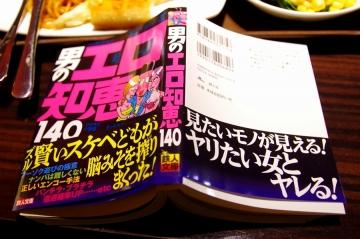 Photo_20200225200301