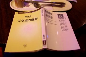 Photo_20200227195001