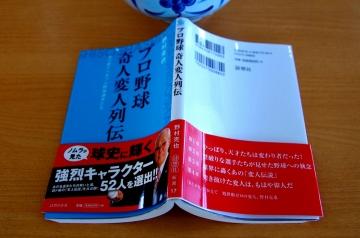 Photo_20201218181601