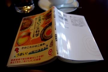 Photo_20201220085101